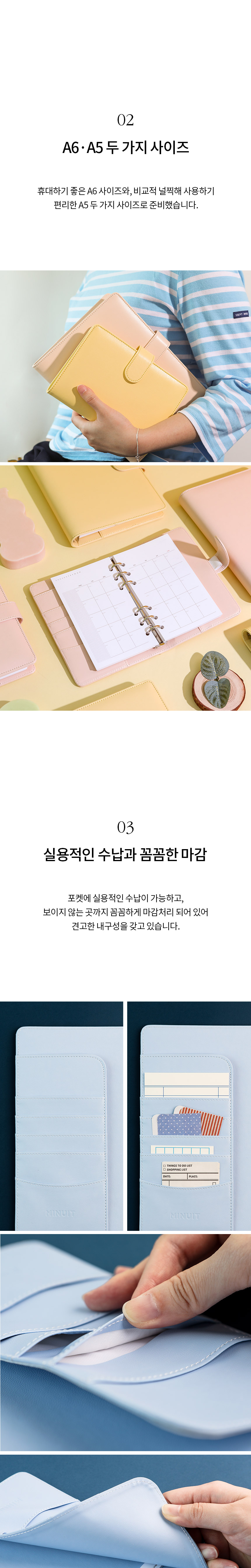 마카롱 상세페이지2